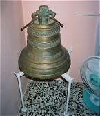 The Russian Bell from the Trabzon Base